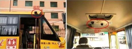 校车视频监控系统