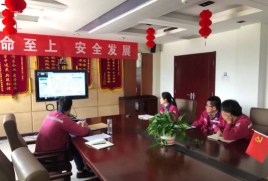 重庆管理处线路科GPS巡检管理平台使用培训