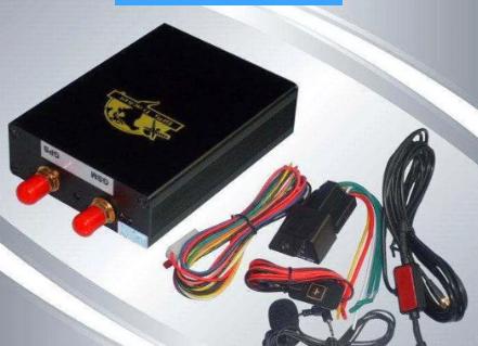 车贷安装GPS定位