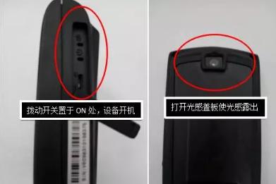 无线gps定位器的安装位置