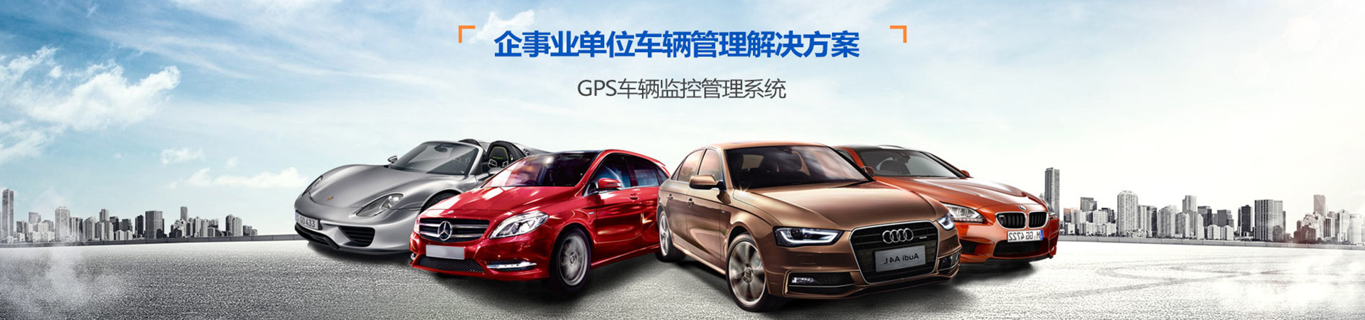 重庆车载北斗GPS定位器终端安装