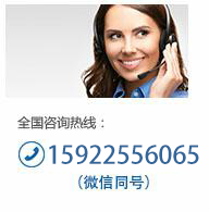 重庆GPS安装公司电话号码