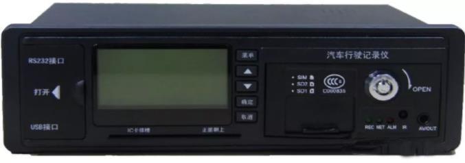 重庆校车GPS定位视频监控系统终端
