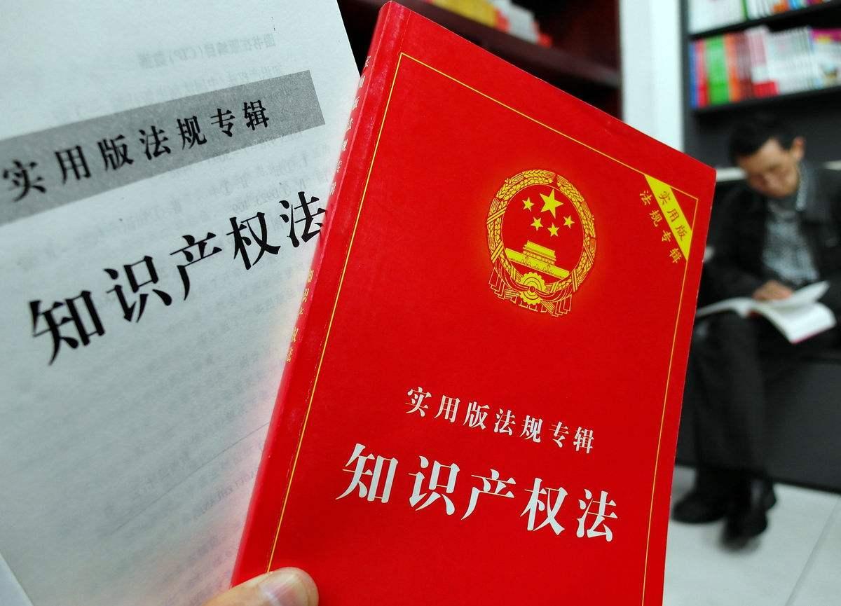 天津知识产权保护,专业商标注册和专利申请代理