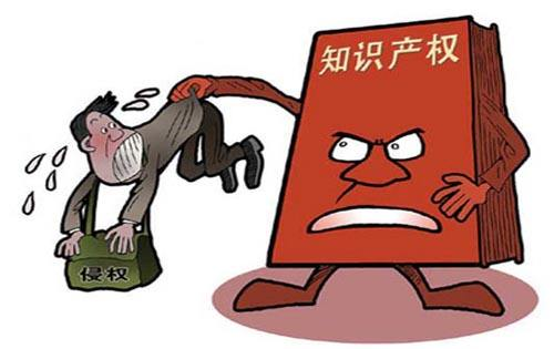 天津宝坻专利代理公司,专利及时申请好处多