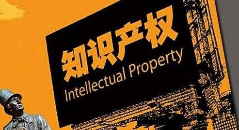 天津宝坻武清专利代理公司