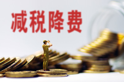 企业税收筹划关乎企业财务的影响_来天津园区没有坑可踩