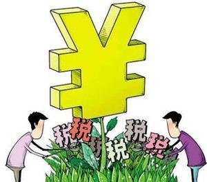 企业的税务筹划增强企业竞争力,总体利润提高20%