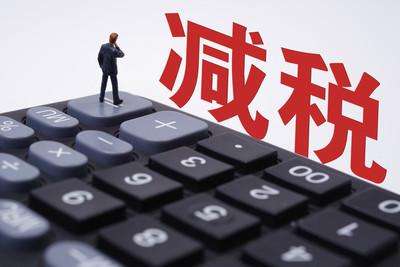企业所得税的合理避税,通过税务筹划轻松完成