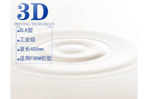 3d打印-螺釘
