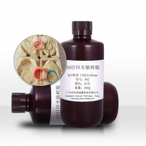 压胶铸造树脂-SLA602