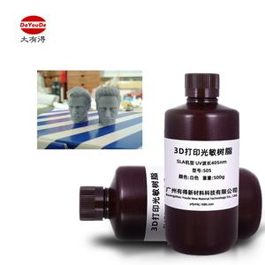 3D打印光敏樹脂-SLA505