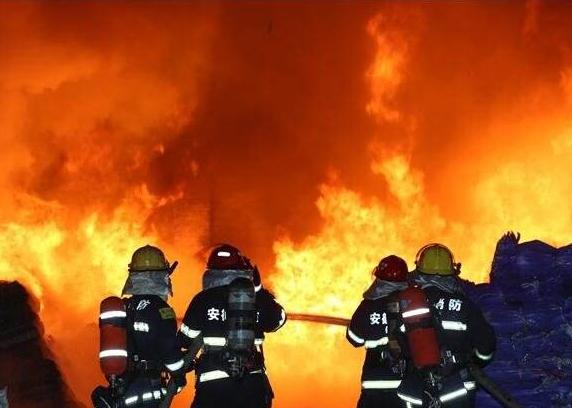 消防处置方法
