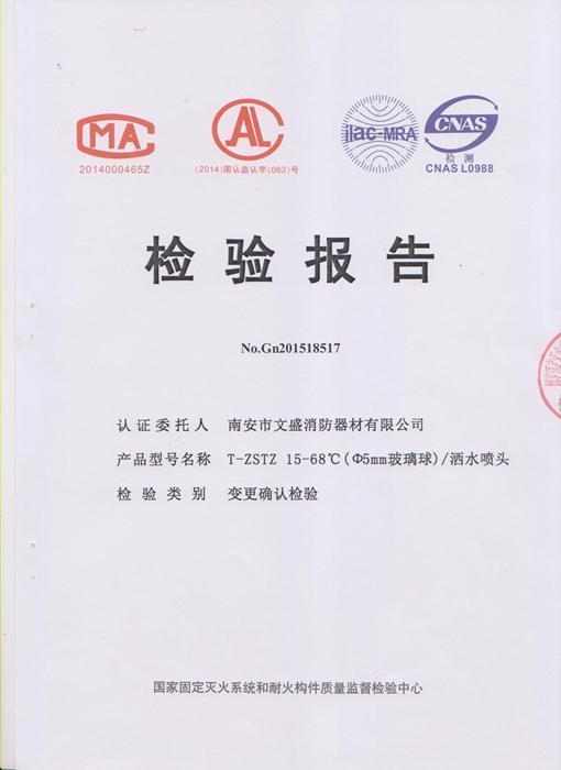 ZSTZ15-1_看图王