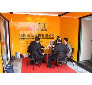 闽工2014年厦门展 MINGONG IN XIAMEN STONE FAIR 2014-5