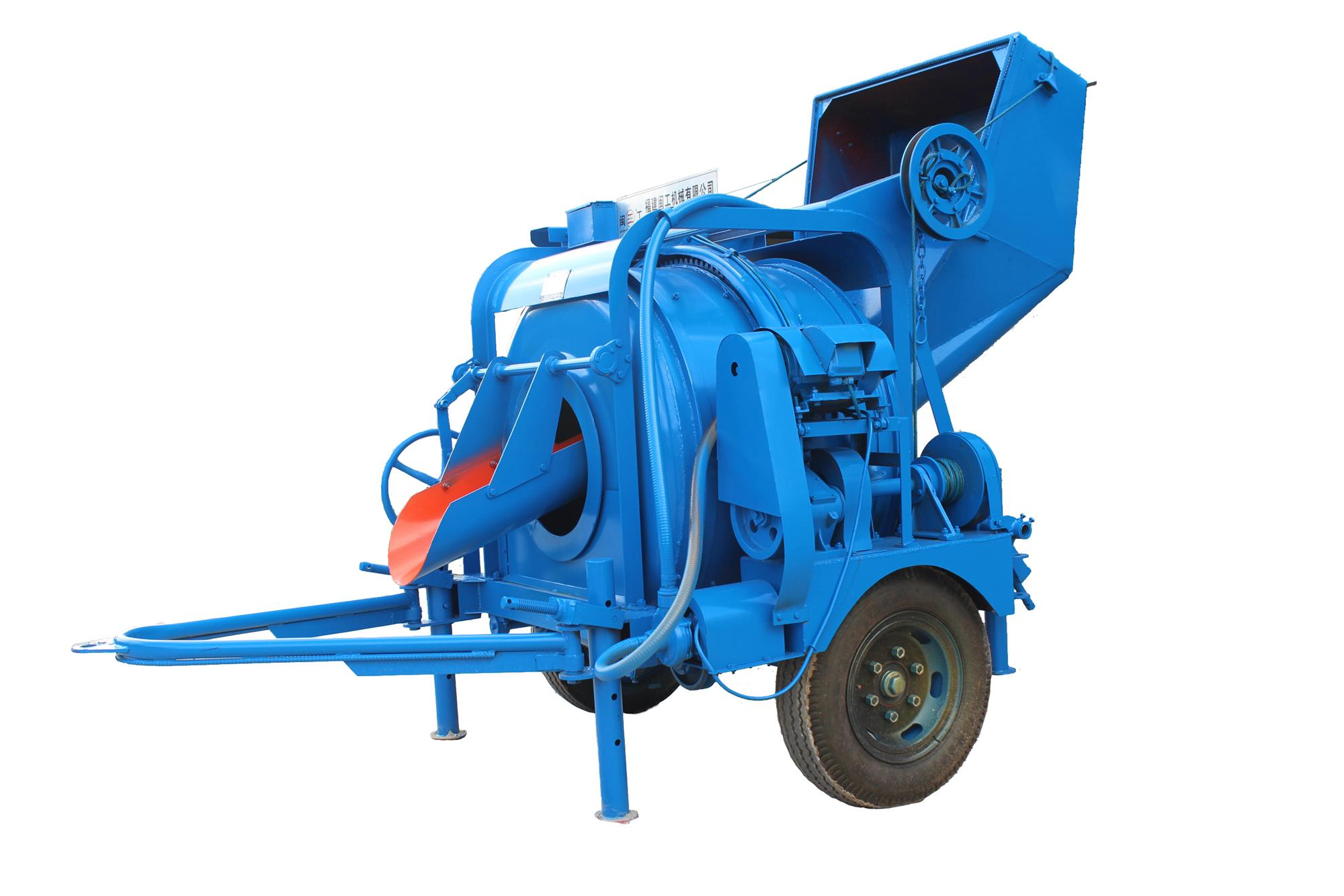 Concrete Mixer JZG150