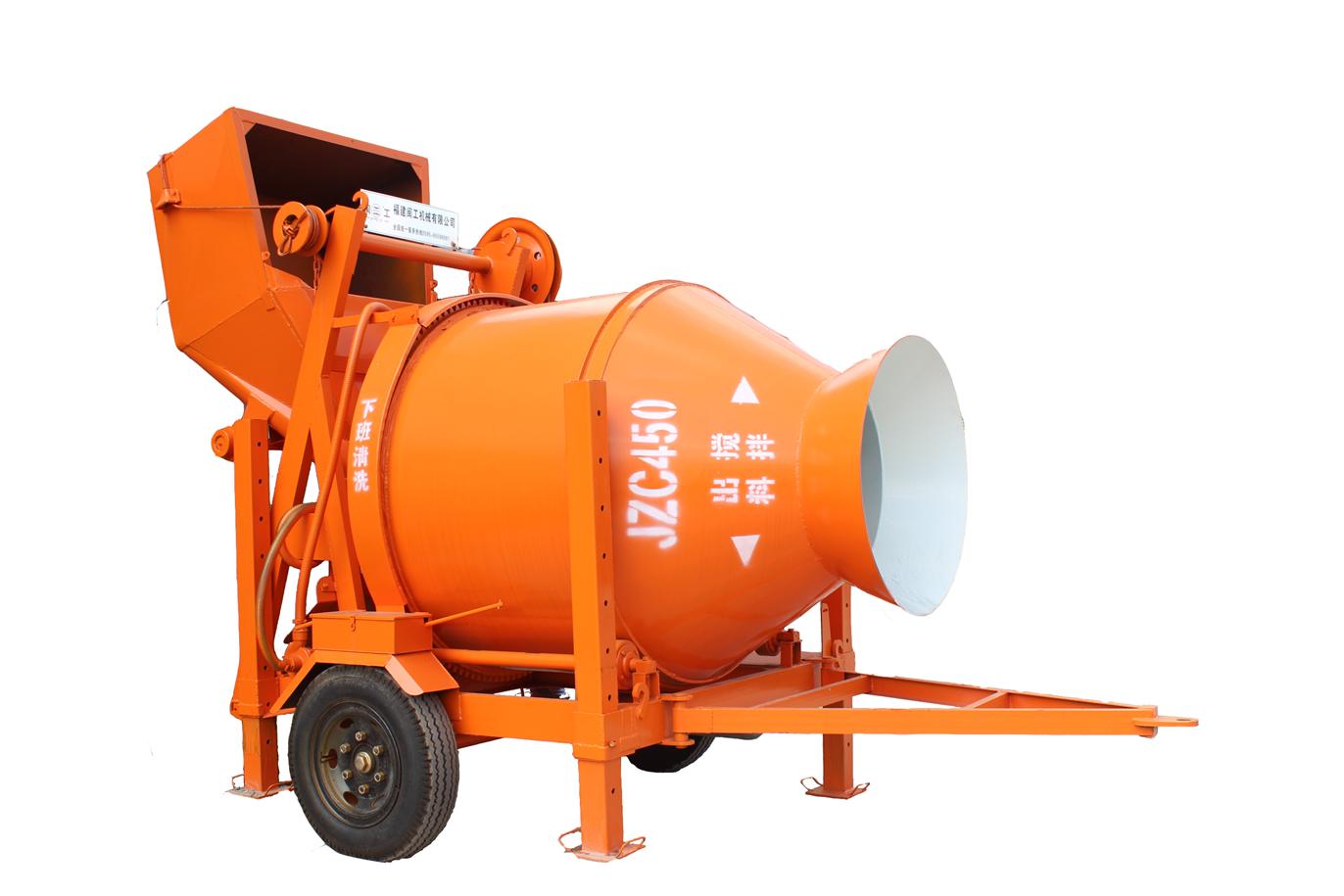 Concrete Mixer JZC450
