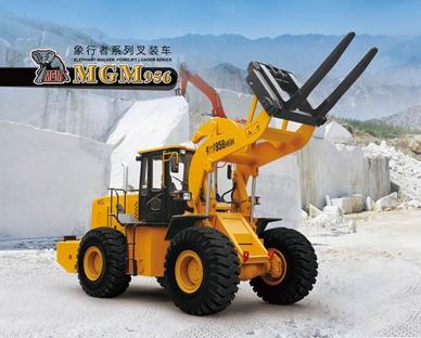 16T Forklift Loader MGM956