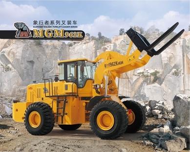 23T Forklift Loader MGM962K