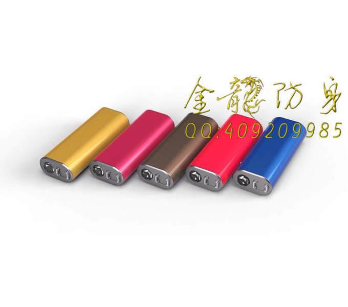 充电宝型电击器黑鹰HY-A1