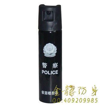 警用催泪剂在哪里买