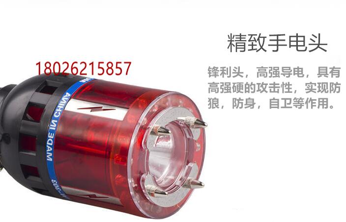 TW-303风火轮三用超强光电警棍