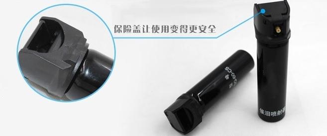 水柱型催泪喷射器