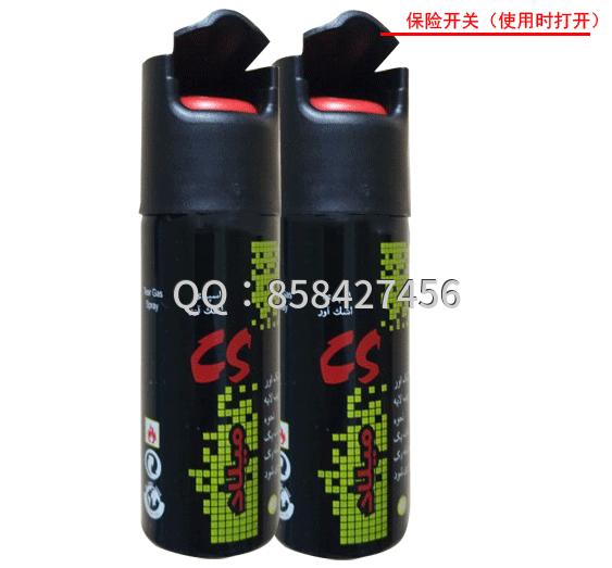 CS型便携式防狼喷雾剂