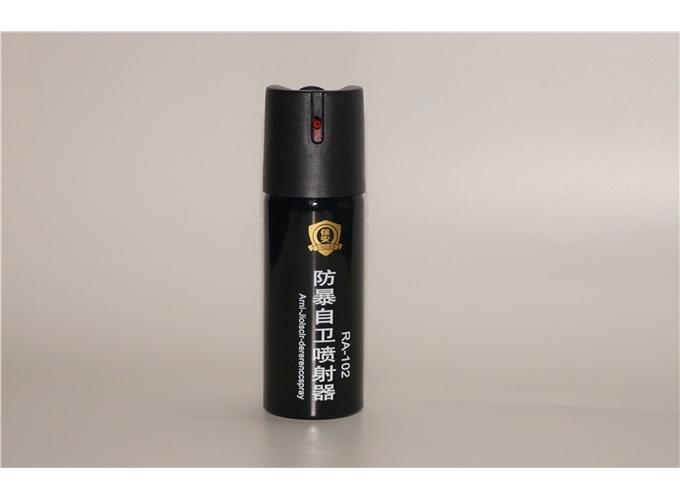 保安防暴自卫催泪喷射器
