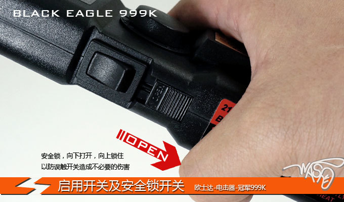 台湾欧士达警用装配OSTAR-999K电击器