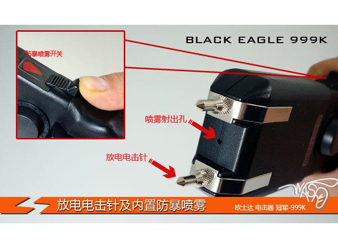 台湾欧士达警用装配--冠军-OSTAR-999K电击器