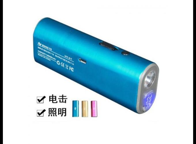 充电宝型HY-A1电击器