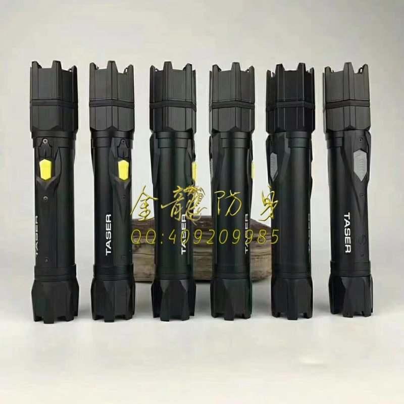 吉林省防身器材厂家