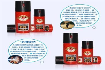 广州防身器材专卖店,广州防身器材专卖,防身器材专卖,防身器材,防身器!