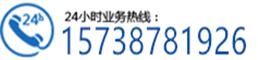 广州防身器材专卖店,防身器材专卖店,防身器材专卖,防身器材,防身器