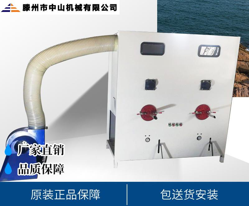 ZSCM700充棉机