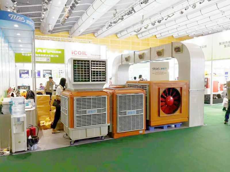 广州节能环保空调