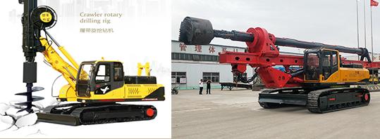 山东海誉旋挖钻机企业实力展示