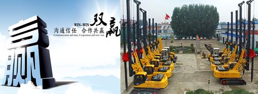 山东海誉中小型旋挖钻机,厂家直销,价格优惠
