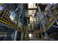 特种设备生产单位许可规则 适用范围