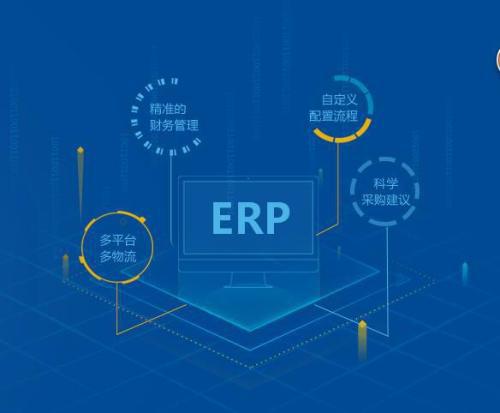 制造业如何使用ERP生产排程系统降低库存?
