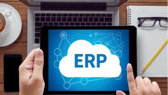 中小企业ERP系统的应用现状分析与对策思考
