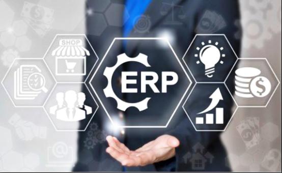 ERP系统具有哪些价值