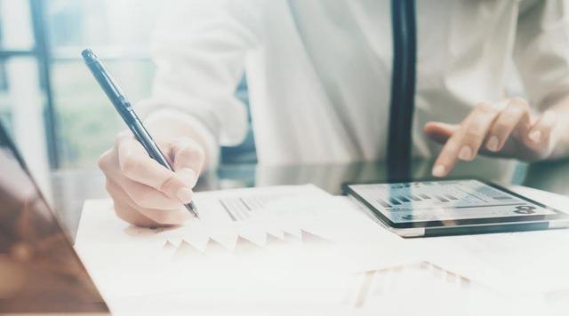 企业资源计划ERP的几个阶段