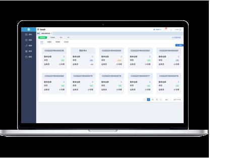 简库存界面简单、功能强大、零基础也能轻松掌握