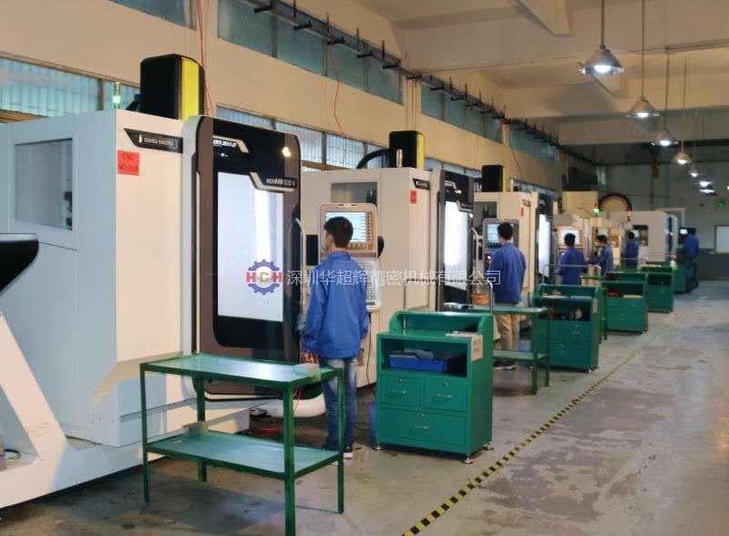 深圳非标精密零件加工厂家