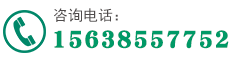 郑州卫生学校招生电话