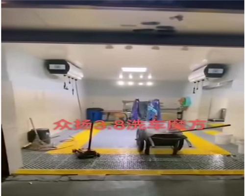 枣庄的洗车房拼接格栅施工现场