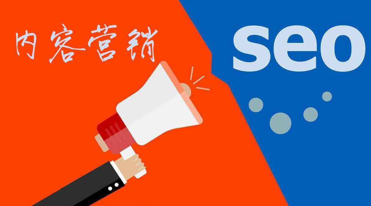 「seo教程」seo优化文章怎么写?按照这5点写就对了