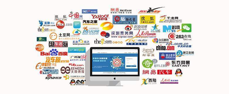 「舆情管理」百家号、简书、微博负面消息怎么清除?